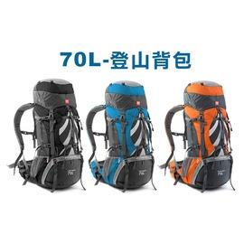 NatureHike DISCOVERY 70L 登山背包(旅行 後背包 雙肩包 背包客【05480641】≡排汗專家≡