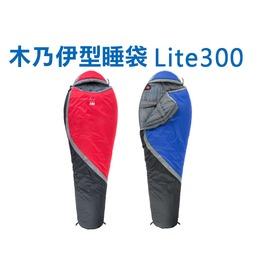 NatureHike Lite300 木乃伊型睡袋(登山 露營 旅行 戶外休閒【OT510002】≡排汗專家≡