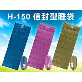 NatureHike H-150 信封型睡袋(露營 登山 旅行 戶外休閒【OT510005】≡排汗專家≡