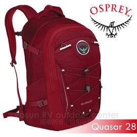 【美國 OSPREY】新款 Quasar 28L 超輕多功能城市休閒筆電背包(TSA+爆音哨+可拆腰帶)/適登山健行.旅遊通勤.自助旅行_ 鳳凰紅