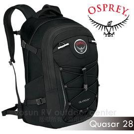 【美國 OSPREY】新款 Quasar 28L 超輕多功能城市休閒筆電背包(TSA+爆音哨+可拆腰帶)/適登山健行.旅遊通勤.自助旅行_ 黑 R