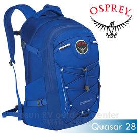 【美國 OSPREY】新款 Quasar 28L 超輕多功能城市休閒筆電背包(TSA+爆音哨+可拆腰帶)/適登山健行.旅遊通勤.自助旅行_ 明亮藍 R