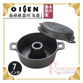 探險家戶外用品㊣F-342 日本製盛榮堂 南部鐵器 烤麵包鍋 鑄鐵鍋荷蘭鍋 非SNOW PEAK