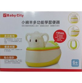 Baby City娃娃城 小綿羊多功能學習便器 (BB44012)