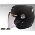 ZEUS瑞獅安全帽_半罩帽|ZS~ 608E-消光黑~內藏鏡片.超輕航太複合 ~~耀瑪騎士