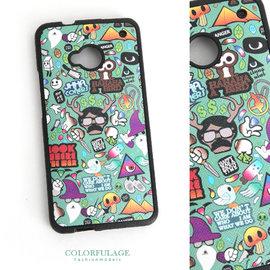 HTC NEW ONE M7 彩繪手機殼.保護套 趣味KUSO卡通 塗鴉 柒彩年代~NL1