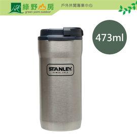 ~綠野山房~美國 Stanley Pack冒險咖啡杯473ml Adventure SS