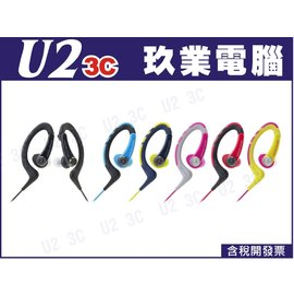送 發光臂環 ~嘉義U23C 開發票~ 鐵三角 ATH~SPORT1 型 防水 耳塞式耳機