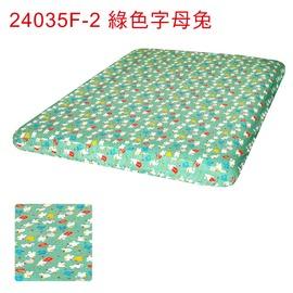 探險家戶外用品㊣24035F-2 綠底字母兔床包(M) 適歡樂時光充氣床墊 24042 199x155cm DY16F