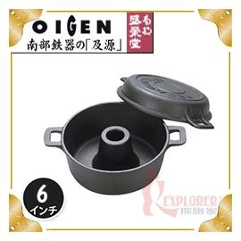 探險家戶外用品㊣F-366 日本製盛榮堂 南部鐵器 6吋烤麵包鍋 鑄鐵鍋荷蘭鍋 非SNOW PEAK