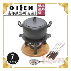 探險家戶外用品㊣SE-06 日本製盛榮堂 南部鐵器 7吋黑輪湯鍋 可用於電磁爐 關東煮鍋 鑄鐵鍋