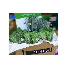 有機蔬菜箱^(免 ^) 299元 5包