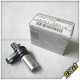 938 正廠 SERENA QRV 2.5 改良型鐵殼 曲軸感知器感應器 偏心軸凸輪軸感知
