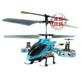 款四通道遙控直升飛機 可側飛配彩燈配陀螺儀 送超多