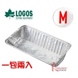 探險家戶外用品㊣NO.81314100 日本品牌LOGOS BBQ烤爐鋁箔炭盒M 2入 適用花冠烤爐M號NO.81064800