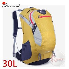 探險家戶外用品㊣mpa5721.yl 瑪丁圖 mountaintop 弓形輕量登山包-30L(黃) 弓型網架 登山背包/附雨套 健行背包