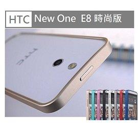 ^~Smile3C^~ HTC New One E8 版 專屬唯一雷射雋刻 鋁合金保護框