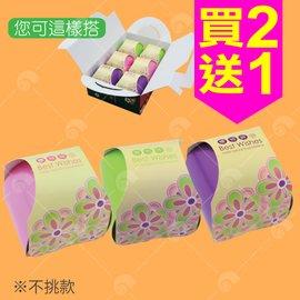 【艾佳】單粒蛋黃酥(十字型)/10入包(花色隨機出貨)