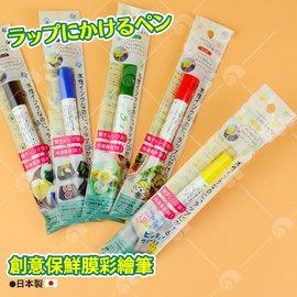 【艾佳】巧果小拼-土鳳梨酥棉袋(適用封口機)/約100入包