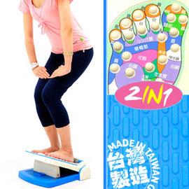 台灣製造 足部按摩拉筋板P260-730M(腳底按摩器按摩墊.多角度易筋板足筋板.平衡板美腿機.多功能健身板.運動健身器材.推薦哪裡買)