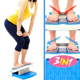 台灣製造3in1瑜珈拉筋板P260-730TS(內八外八調整)(多角度易筋板足筋板.平衡板美腿機.多功能健身板.運動健身器材.推薦哪裡買)