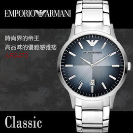 ~ 0利率~EMPORIO ARMANI 亞曼尼 classic 都會 腕錶 43mm O