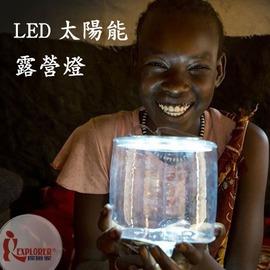探險家戶外用品㊣JF395 充氣式太陽能LED燈籠/附手動充氣幫浦 ( LED手電筒 充電式LED露營燈 )