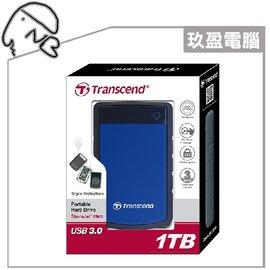 【撿便宜】創見 StoreJet 25H3B 1TB USB3.0 2.5吋防震行動硬碟 2.5吋 硬碟 TS1TSJ25H3B (藍) 免運費 隨身行動硬碟 三層防震行動硬碟