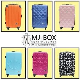 ~MJ~BOX~莎莎代言行李箱多款 20吋ABS霧面輕硬殼旅行箱 登機箱