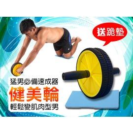 INSTAR 健美輪(健身 肌肉訓練 健腹輪 附專業跪墊【99301101】≡排汗專家≡