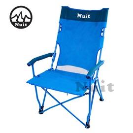 探險家戶外用品㊣NTC18B 努特NUIT大黃蜂高背休閒椅(藍) 大川椅 巨川椅 摺疊椅 折疊椅 導演椅 躺椅 舒適達人