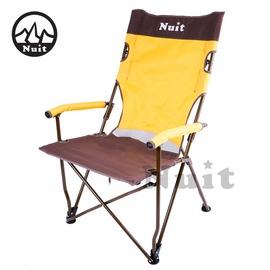 探險家戶外用品㊣NTC18Y 努特NUIT大黃蜂高背休閒椅(黃) 大川椅 巨川椅 摺疊椅 折疊椅 導演椅 躺椅 舒適達人