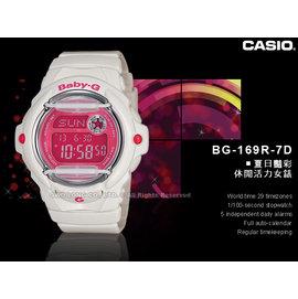 CASIO手錶 國隆 CASIO Baby~G_BG~169R~7D 迎接夏天活力豔彩休閒