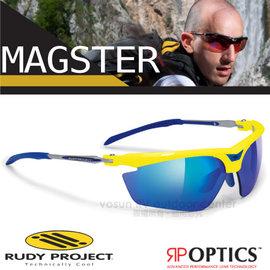 【義大利 Rudy Project】MAGSTER -RP OPTICS 專業抗紫外線鍍銀運動眼鏡.太陽眼鏡.自行車風鏡/UV400防護/SN663967 螢光黃框+藍色鍍銀片