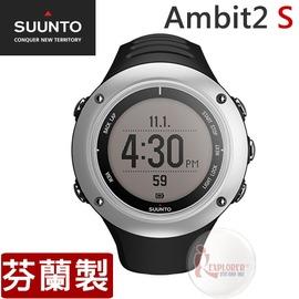 探險家戶外用品㊣SS019210000 芬蘭Suunto AMBIT2 S 多功能運動電腦錶 (黑) 三鐵錶 GPS導航 心率錶 公司貨