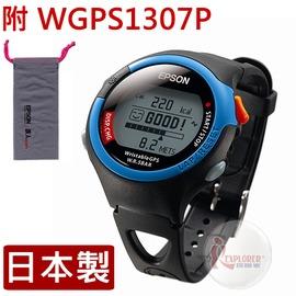探險家戶外用品㊣SS-301B+WGPS1307P 休閒型鐵人腕式GPS手錶 (藍+鐵人包) 運動錶 路跑錶 電腦錶 公司貨