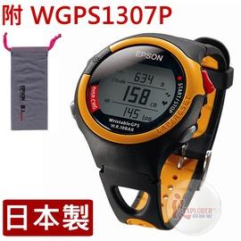探險家戶外用品㊣SS-701T+WGPS1307P 專業級鐵人腕式GPS手錶 (亮橙+鐵人包) 心跳錶 運動錶 路跑錶 公司貨