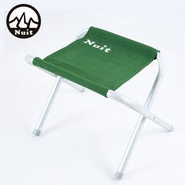 探險家戶外用品㊣NTC20 努特NUIT鋁合金童軍椅600D特多龍布 小休閒椅 輕便椅 兒童椅 折疊椅 折合椅 全家遊