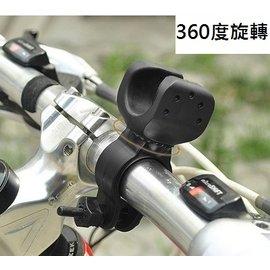 自行車/單車/腳踏車 車燈架/燈座/車夾/手電筒夾子/固定座 (360度旋轉)