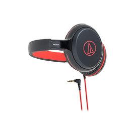 ^~My Ear 台中耳機 ^~ 鐵三角 ATH~S600 攜帶後戴式耳機 XS7後繼款