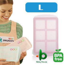 【紫貝殼】『JA12』韓國製 JMGreen 新鮮凍RRE副食品冷凍儲存分裝盒 Large–大(顏色隨機)