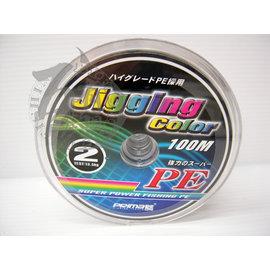 ◎百有釣具◎太平洋POKEE JIGGING COLLOR PE線 5色 100M  ~規格:2 / 3 / 4 / 5 / 6 / 8
