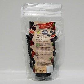 100^%天然新鮮整顆正野生藍莓乾^(130g袋裝^),未榨汁經SGS農藥與重金屬檢驗合格