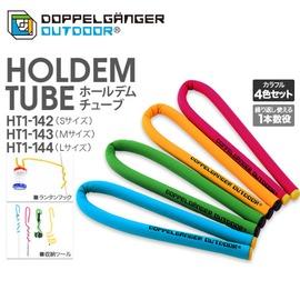 探險家露營帳篷㊣HT1-143 日本DOPPELGANGER營舞者 87CM軟絲捲 (M) 捆物線掛物繩收納線一包四條