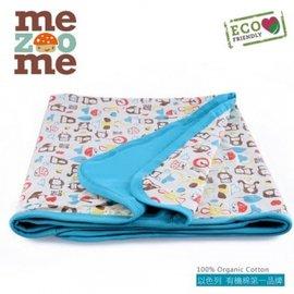 以色列【mezoome】舒適被毯(土耳其藍)