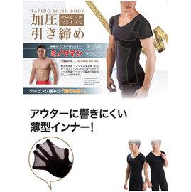 (型男養成)專業級男士輕薄加壓收腹美體塑身衣 內搭/外穿兩用!   ◇男塑身衣塑身上衣 束腹塑身內衣