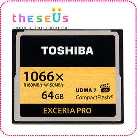 東芝 TOSHIBA 64GB 64G CF EXCERIA PRO 1066X UDM7