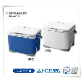 ◎百有釣具◎SHIMANO UF-017H 冰箱 外吋規格 206(SW)×340(W)×245(H) 白色