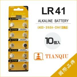 探險家戶外用品㊣6927799681033國際品牌TIANQIU 適用NT53營釘燈電池 一卡10顆入 AG3/392A/LR41