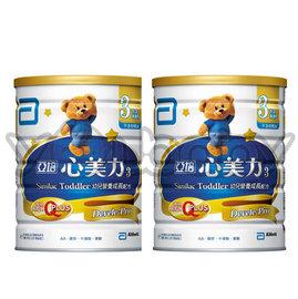 亞培幼兒心美力 High Q Plus 3號幼兒成長奶粉-900g x2罐